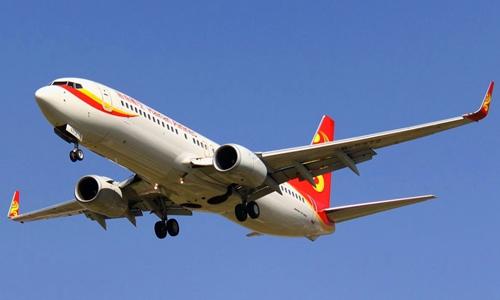 海航8.77亿元出售Azul航空20%优先股股权