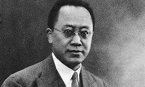 """他是中国最优秀的银行家 也是""""旅游业之父"""""""