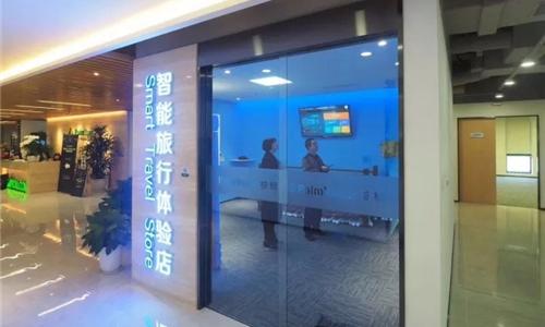 听说过无人旅行社么?上海开出了第一家门市体验店