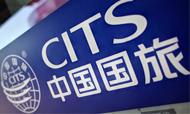 中国国旅:欲与日上上海联手扩张免税版图