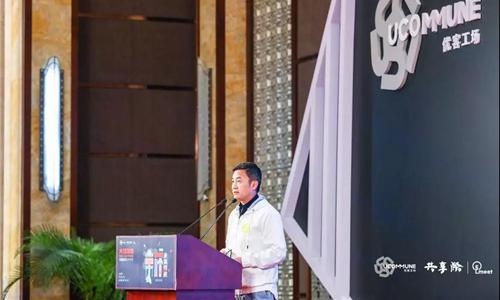 毛大庆:8个方向打造优客工场品牌IP