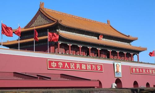 戴斌:论新时代红色旅游理论建设与实践探索