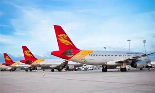 海航拟收购西部航空等航空业及境内外酒店业资产