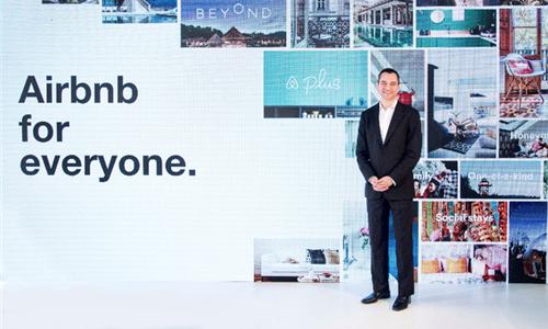 Airbnb十年 终于开始重视中国市场了