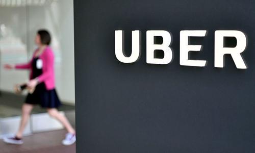Uber以近2亿美元价格收购共享电单车JUMP