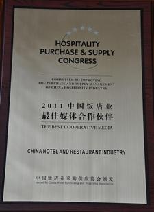 """迈点网荣膺""""2011中国饭店业最佳媒体合作伙伴"""""""