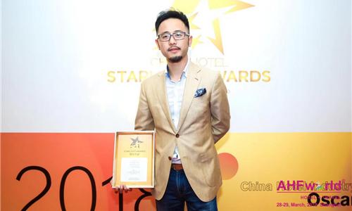 """迈点研究院(MTA)荣获 """"中国最佳行业权威数据机构""""奖"""