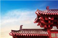 2018中国文旅大消费产业投资发展报告