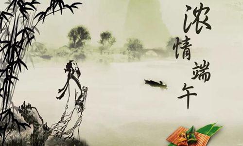 彭占利:今年的端午节 去年的出租率