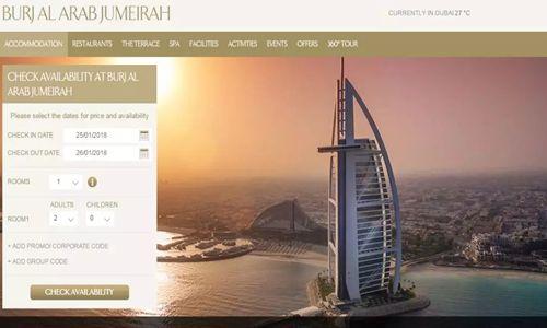 迪拜奢华酒店集团卓美亚将在中国开6家新店