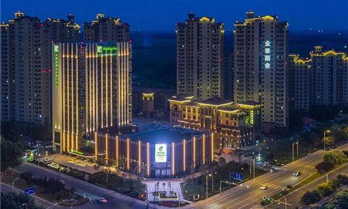 天津武清金泰假日酒店6月29日开业