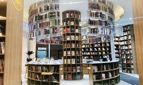 连锁酒店巨头尚美生活集团入局书店市场