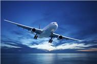 2018年中国航旅客户端数据监测分析报告