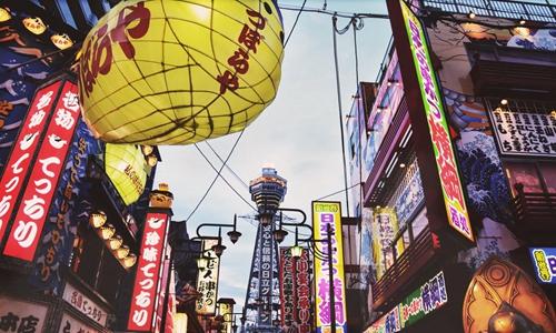 日本新民宿法给短租市场带来的3大启示