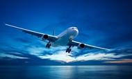2018上半年信用飞航旅分期数据报告