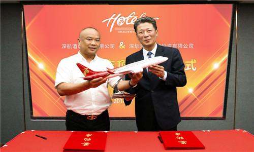 深航酒店管理公司与深圳鸿润创建投资有限公司 成功签约观澜酒店项目