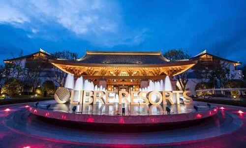 丽江复华丽朗度假酒店7月15日开业
