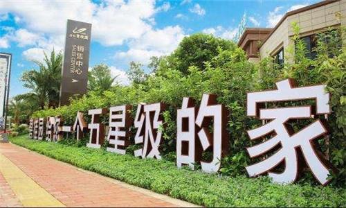 铂顿国际公寓与碧桂园东西荟达成战略合作协议