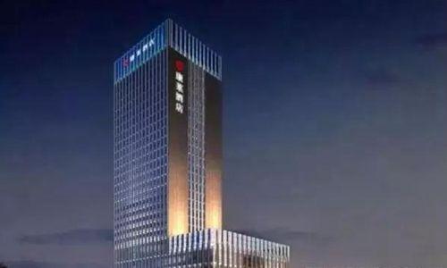亳州康莱酒店9月1日开业