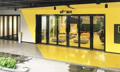 汇丰环球营运中心900工位入驻,WE+酷窝迈向大企业服务新纪元