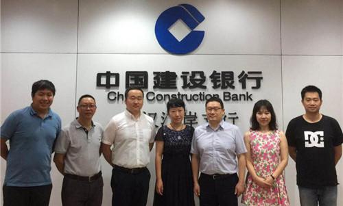 蛋壳公寓获中国建设银行湖北省分行住房租赁类信用贷款