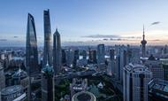 2018中国住房租赁白皮书