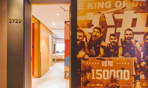 亚朵S·虎扑篮球酒店7月29日正式开业