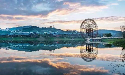 戴斌:培育精准扶贫的旅游功能