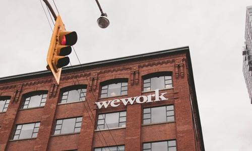 WeWork新加坡将增3个项目 将提供约2500个工位