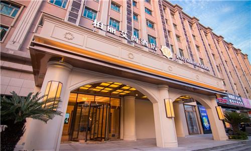 靠内容支撑高投资回报 首旅如家推中高端酒店新品牌