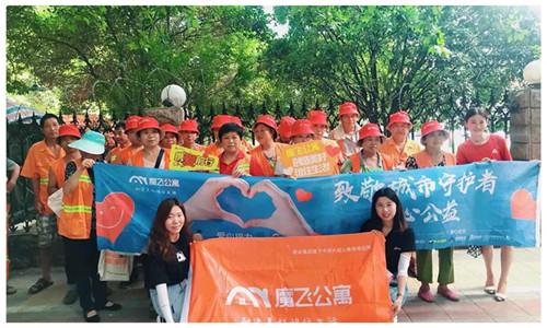 魔飞公寓联合多家爱心企业 走上郑州街头致敬城市守护者