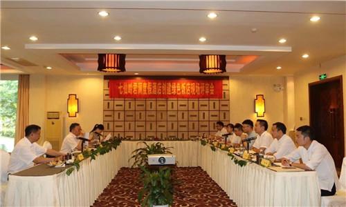 喜讯 七仙岭君澜度假酒店顺利通过五叶级绿色饭店复评