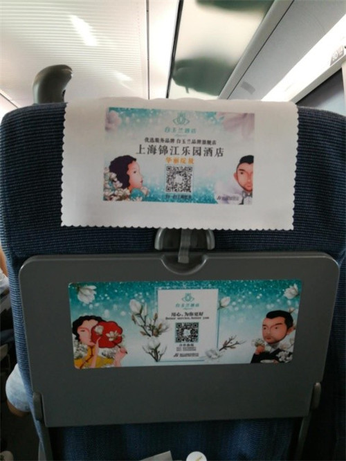重磅加码高铁京沪线 白玉兰广告开启霸屏模式