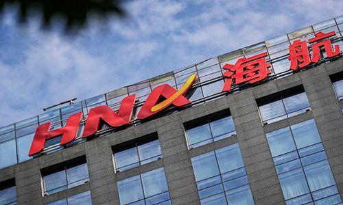 海航控股将增资子公司北京国晟7.4亿元