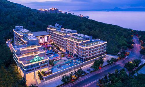 亚太区首家蔚景温德姆酒店进驻三亚