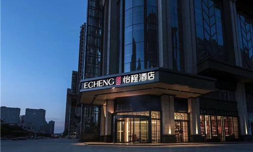 湖南首家怡程开业! 投资人:要做湖南酒店业品质、收益双标杆