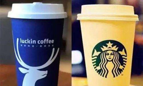 咖啡再热闹 也逃不出巨头的手掌心