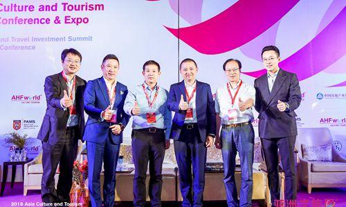 亚洲文旅产业投资方向及热点剖析