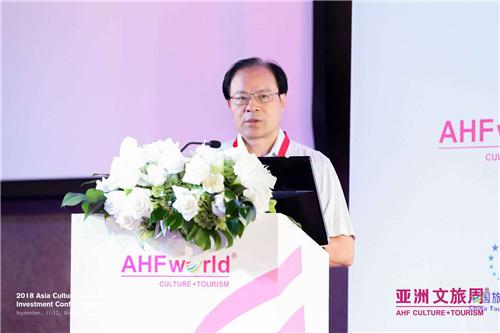 王忠明:民营企业对中国旅游发展意义重大
