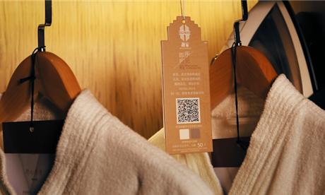 H+趣家:开创高端酒店体验+购买新零售模式
