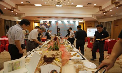 书香酒店集团举行2018年度月饼产品品鉴会