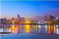 2018年中国产业地产行业市场发展前景研究报告(简版)