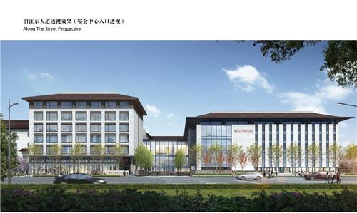 君澜•江山国际度假酒店二期工程正式动工