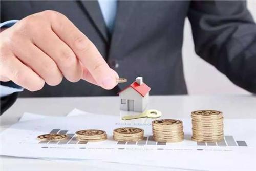 国务院办公厅:大力发展住房租赁市场