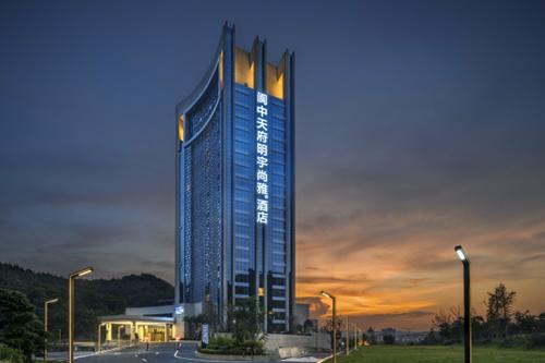 阆中天府明宇尚雅酒店9月28日开业