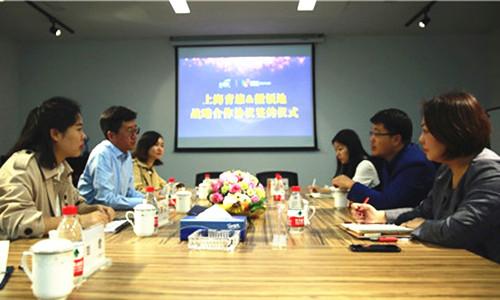V领地青年社区与上海青旅签订战略合作协议 为青年美好生活保驾护航