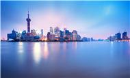 2018年第三季度上海房地产市场回顾与展望