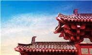"""透过""""古都""""看中国住宿业未来发展新趋势"""