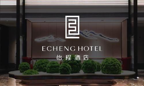 """怡程荣获""""醉美酒店""""最具投资价值品牌"""