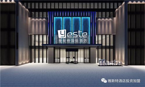 湖南捷报频繁又下6店即将开启20店小区域连锁模式!